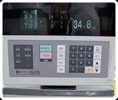 ISOによる品質マネジメントシステムに関する規格「ISO9001」の認証を取得した品質・衛生管理基準の高い国内造工場