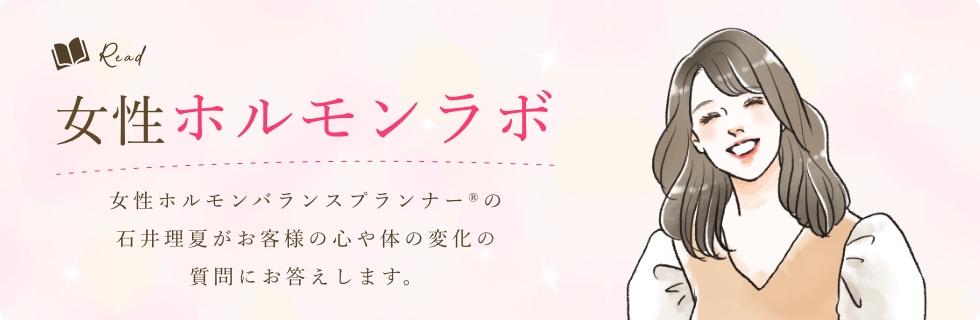 読みものビジュアル