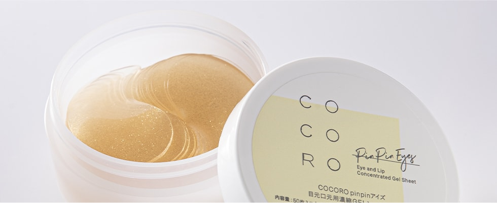 COCORO Pin Pin Eyes イメージ写真