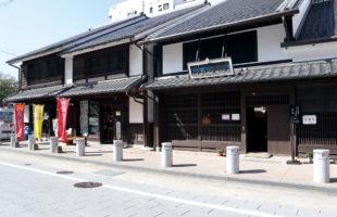 「博多町家」ふるさと館で、博多の文化を知ろう!
